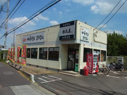 120825-101日高屋(S)