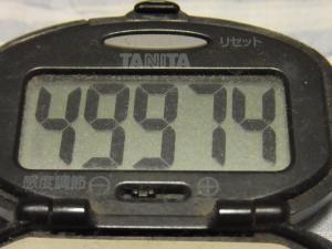 120826-050万歩計(S)