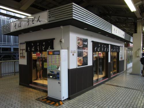 120906-101グル麺(S)
