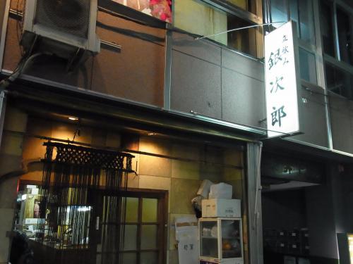 120904-021銀次郎(S)