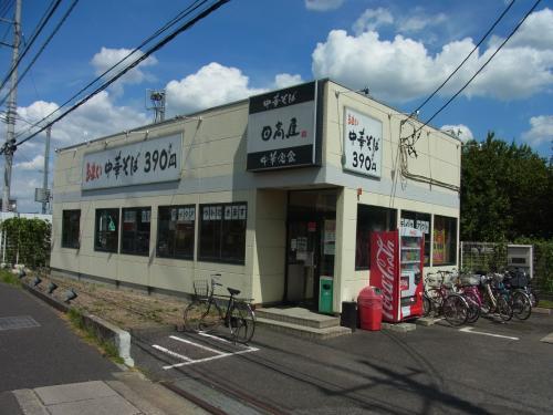 120909-101日高屋(S)