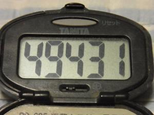 120909-060万歩計(S)