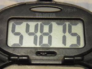 120916-060万歩計(S)
