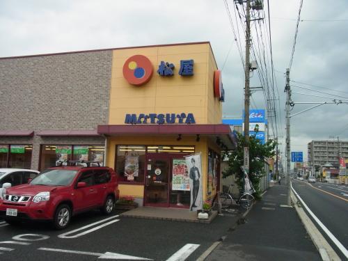 120922-101松屋(S)
