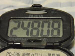 120922-050万歩計(S)