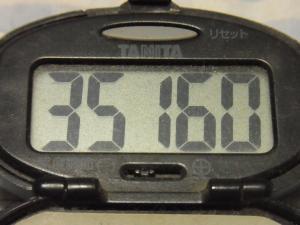 120923-060万歩計(S)