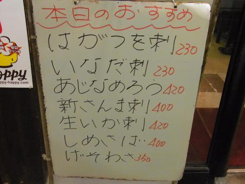 121010-302オススメ(S)