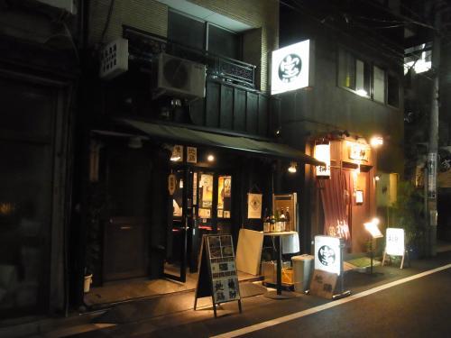 121010-402焼酎の店(S)