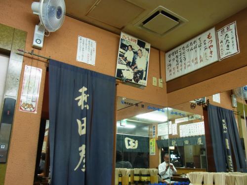 121010-409店内(S)