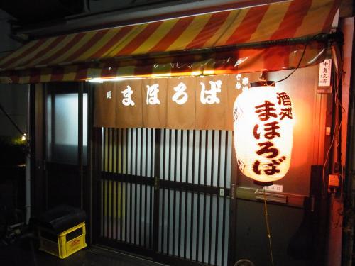 121017-500まほろば(S)