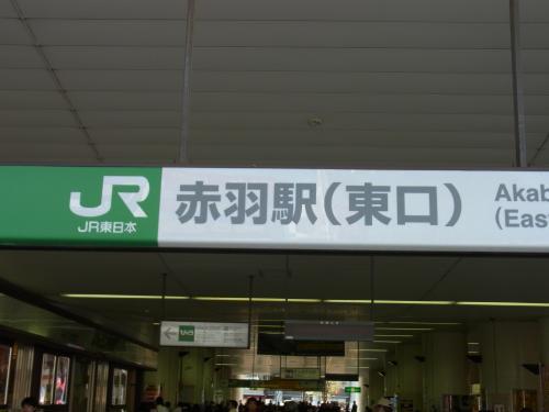 121021-101赤羽駅(S)