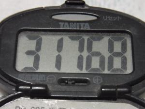 121027-400万歩計(S)