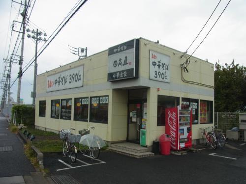 121028-101日高屋(S)