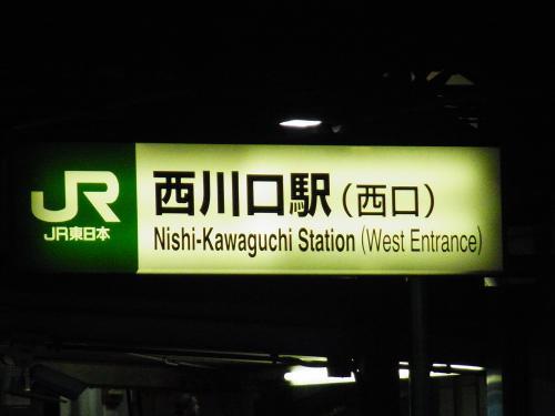 121102-001西川口駅(S)