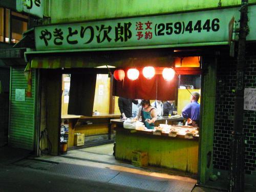 121102-002やきとり次郎(S)