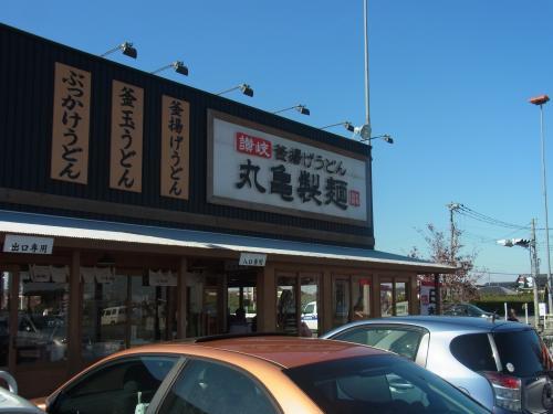 121103-101丸亀製麺(S)