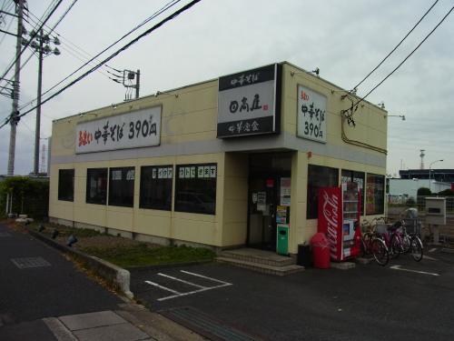 121111-101日高屋(S)