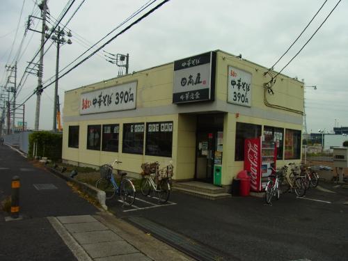121117-101日高屋(S)