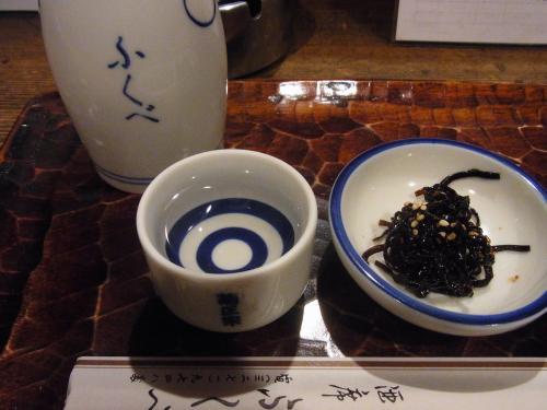121130-004男山(S)