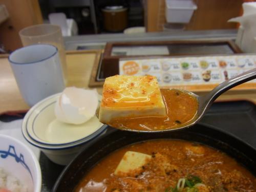 121201-105豆腐上げ(S)