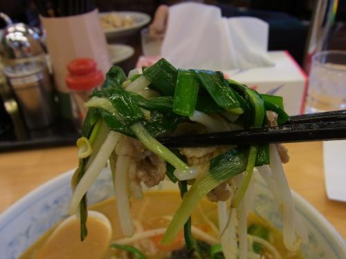 121202-106野菜上げ(S)