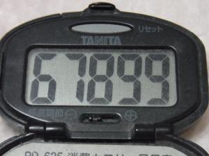 121209-261万歩計(S)