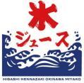 miyakojimania