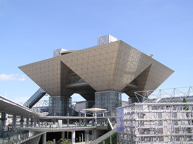 20030727_27_July_2003_Tokyo_International_Exhibition_Center_Big_Sight_Odaiba_Tokyo_Japan.jpg