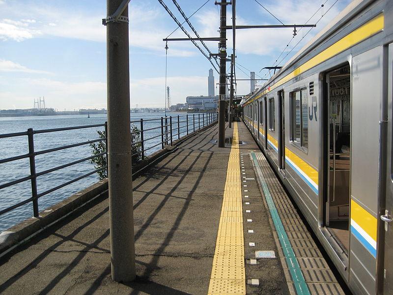 800px-Umishibaura_Station_Platform.jpg
