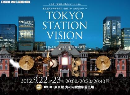 Tokyostation1.jpg