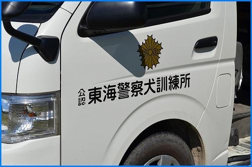 2014奈良訓練 (6)