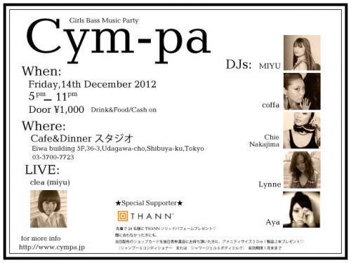 Cym-paフライヤー1112_convert_20121212183610
