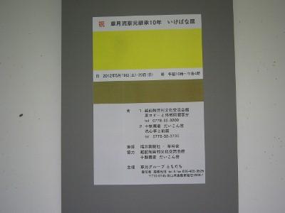 IMG_0035 (400x300)