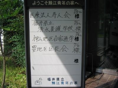 IMG_0001 (400x300)
