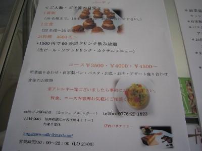 IMG_0019 (400x300)