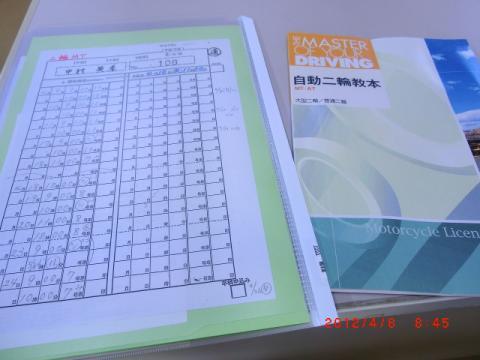 CIMG3567.jpg