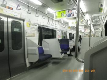 IMGP0295.jpg