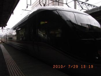 R7101365.jpg