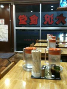大沢食堂1