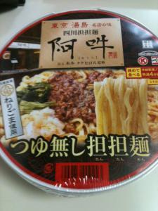阿吽カップ麺