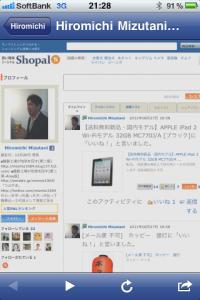 Shopal.png