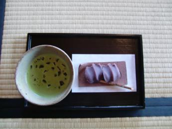 赤福と冷やし抹茶