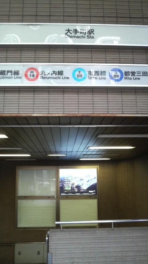 公庫 大手 町 金融 日本 政策 日本政策金融公庫からのお知らせ