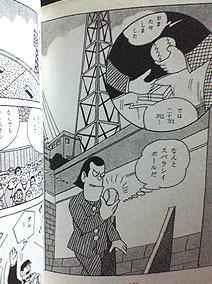ヤモリビト佐藤のブログ-宮本武蔵