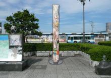 ヤモリビト佐藤のブログ-トーテムポール
