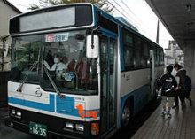 mizuki-gejigejiのNEWS!-皆生境港直行バス