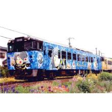 mizuki-gejigejiのNEWS!-鬼太郎列車Nゲージ