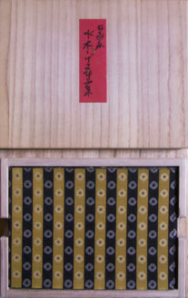 mizuki-gejigejiのNEWS!-ちりめん本 水木しげる作品集