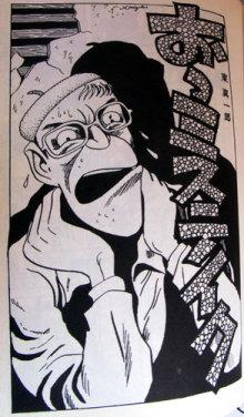 mizuki-gejigejiのNEWS!-墓をほる男,おゝミステイク