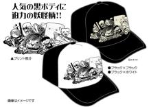 mizuki-gejigejiのNEWS!-妖怪メッシュキャップ